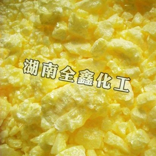 硫磺粉为人们的生活提供便利