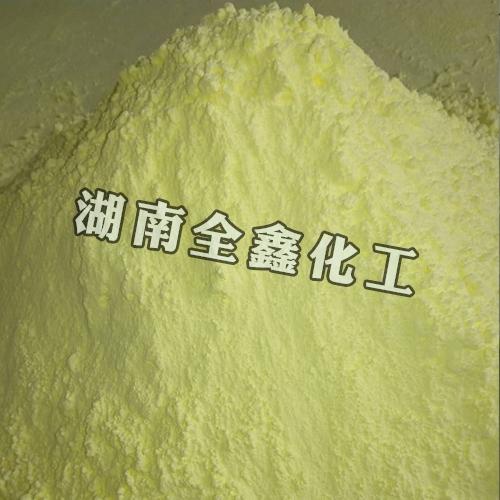 工业硫磺粉的贮存方法
