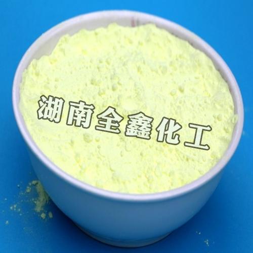 工业硫磺粉在存储危险性怎样降低