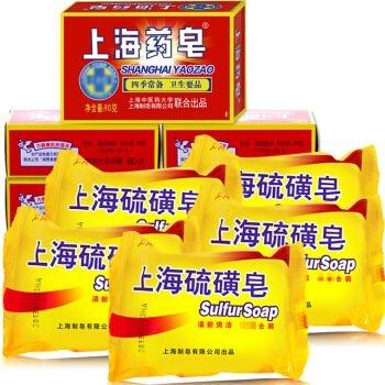 硫磺皂与硫磺软膏的原理