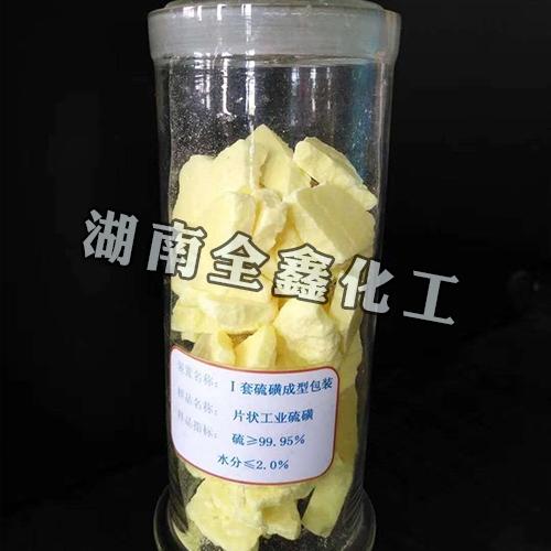 硫磺块价格