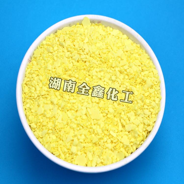 硫磺颗粒批发