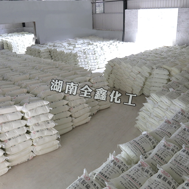 浙江出口硫磺厂家