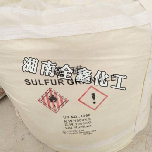 公路沥青专用硫磺粉生产