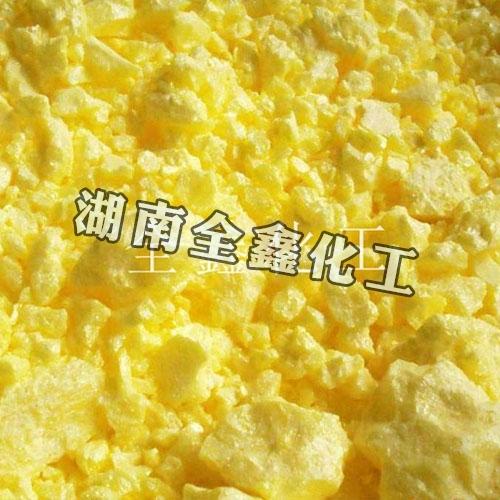 农业级硫磺