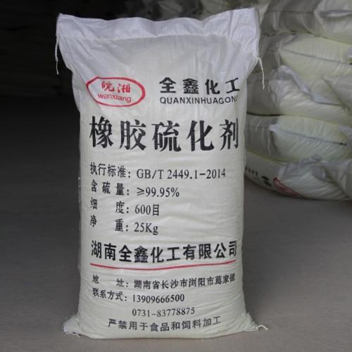 工业硫磺颗粒